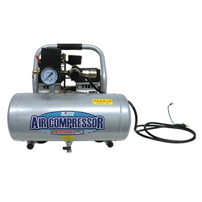 静音オイルレスエアーコンプレッサー アルミタンク仕様